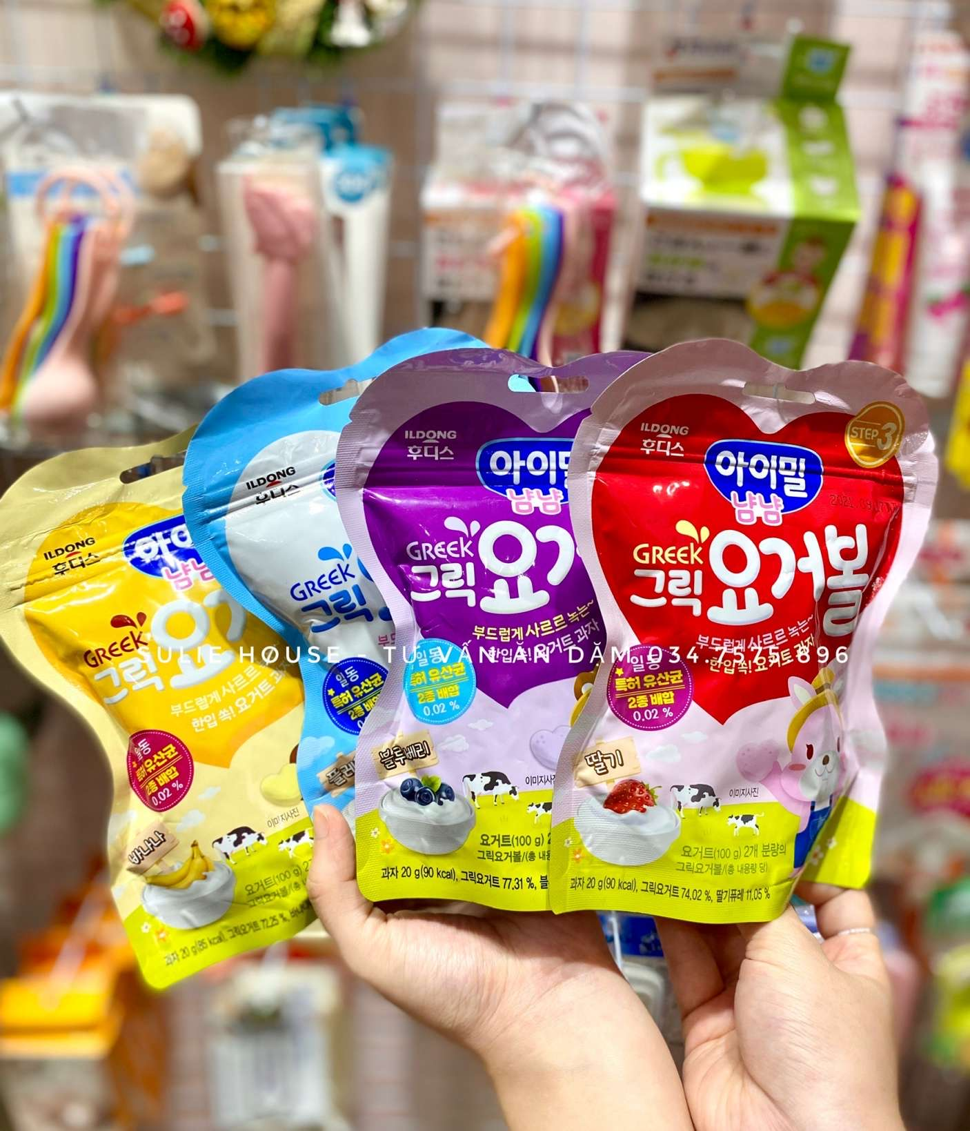 Sữa chua khô ILDONG Hàn Quốc cho bé 7m+ - Sulie House